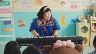 ゆりやんレトリィバァ,ピアノ,上手い,歴,曲