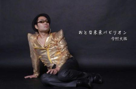 ポセイドン石川,アルバム,本気,ミュージシャン
