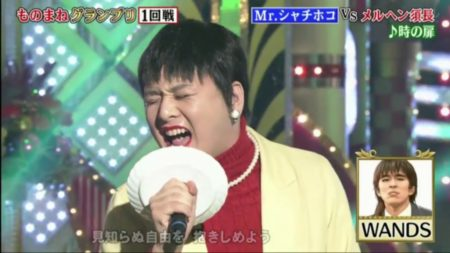 Mr.シャチホコ,日体大,モノマネ,体育教師