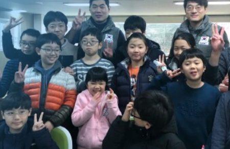 中邑菫,韓国,囲碁,環境,プロ志向,子供,道場,生活