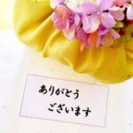卒園式の謝辞は季節感を出す時候の挨拶を!手紙にも使える春の例文集