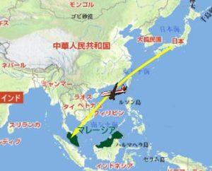 ガクト,家,マレーシア,移した,理由,日本人,豪遊,場所