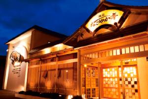 札幌,子供が楽しめる,モデルコース,観光,北海道,グルメ