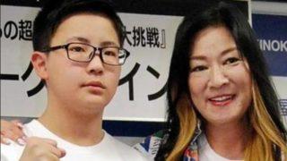 ジャガー横田,息子,大維志,越境入学,進学先,麹町中学校,魅力的