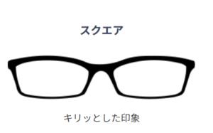 山ちゃん,メガネなし,かっこいい,3高,ハイスペック,多才,大金星